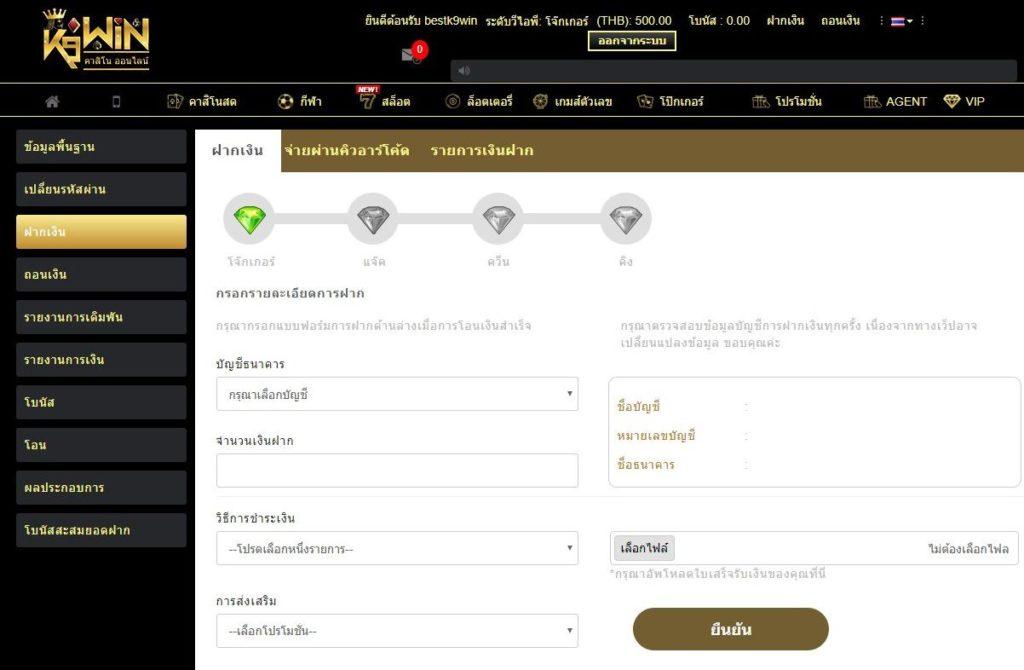 K9win สมัครสมาชิก เครดิตฟรี | slot777 | เว็บบาคาร่า | แทงบาคาร่าออนไลน์