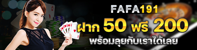 fafa191 bonus banner