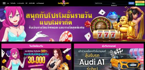 เว็บไซต์พนันออนไลน์ LuckyNiki