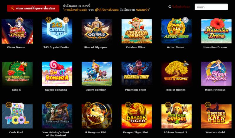 สล็อตออนไลน์ Liva Casino House