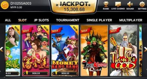 สล็อตออนไลน์ jackpotcity
